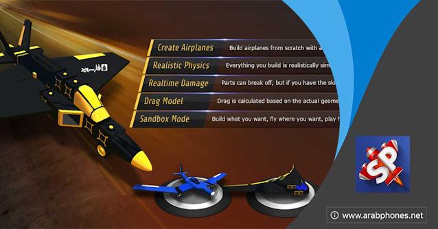 تحميل لعبة SimplePlanes apk مهكرة آخر اصدار للأندرويد