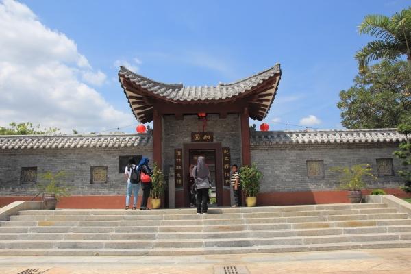 Taman Persahabatan China Malaysia