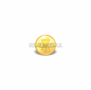 Гудзик ВДВ малий 14 мм золотий