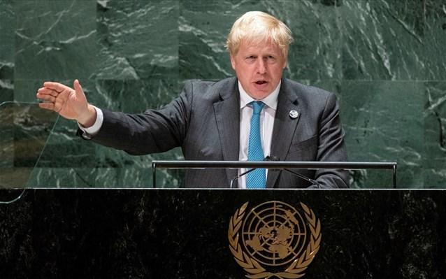 Με αρχαία ελληνικά και Σοφοκλή η ομιλία του Μπόρις Τζόνσον για το κλίμα στον ΟΗΕ