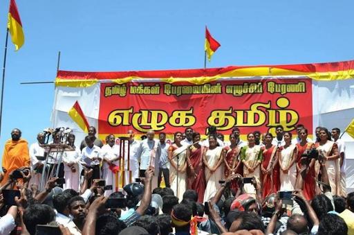 uprising tamil