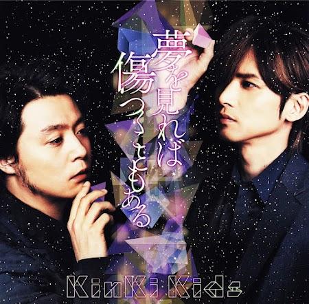 """Capa do single """"Yume wo Mireba Kizutsuku Koto Mo Aru"""" - Edição Limitada B"""