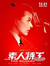 The Rookies China Movie