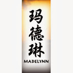 madelynn - M Chinese Names Designs
