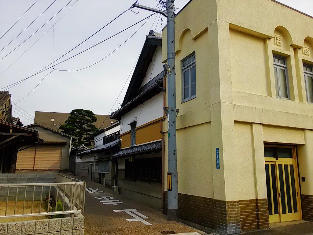 kanban-kenchiku