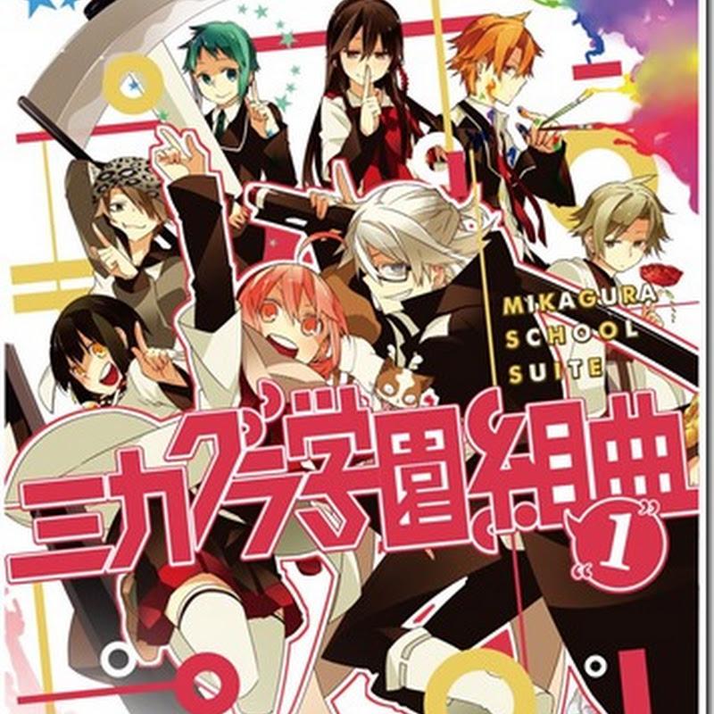 Nueva licencia de One Peace books Mikagura School Suite