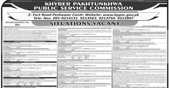 KPPSC Jobs 2021 KPK Public Service Commission Jobs Apply Online
