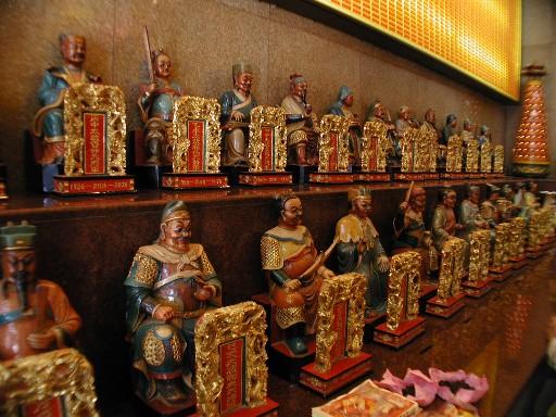 Trip - Temple and Cultural Tour 2005 - P20.JPG