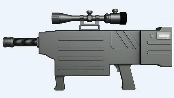 arma-china