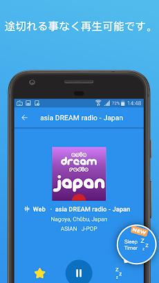 シンプルラジオ - 無料のライブFM AMラジオ局 - Simple Radioのおすすめ画像2
