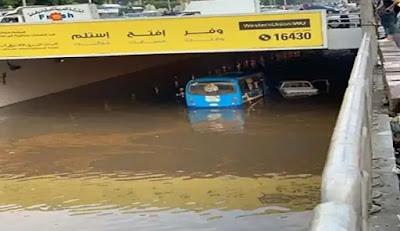 بداية من طقس اليوم.. أمطار رعدية على جميع أنحاء الجمهورية خلال  72 ساعة المقبلة