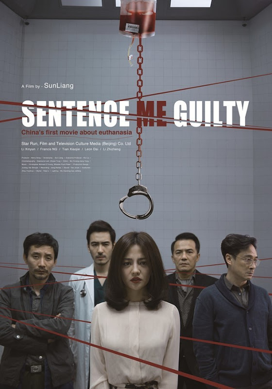 Sentence Me Guilty China Movie