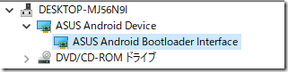 zenfone3_device01