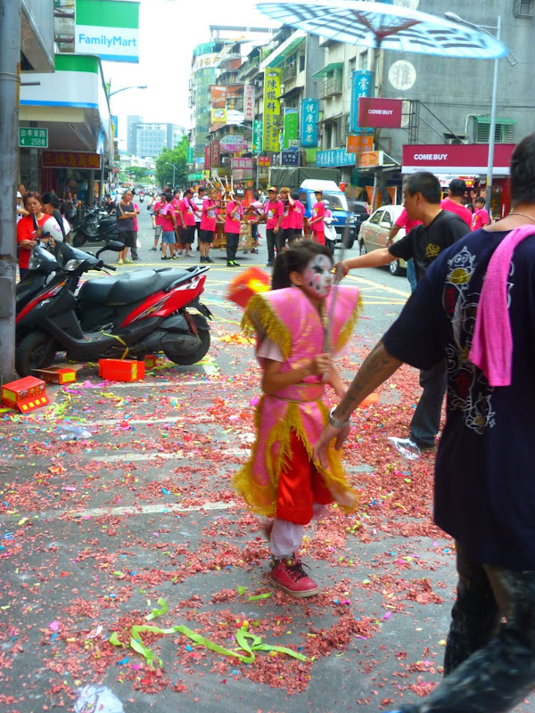 Ming Sheng Gong à Xizhi (New Taipei City) - P1340118.JPG