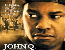 مشاهدة فيلم John Q