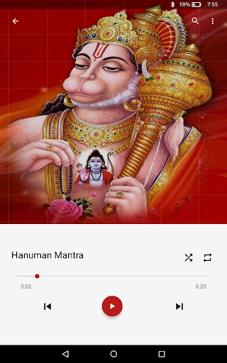 All God Mantra (Offline) 2.5 screenshots 15
