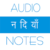 Indian Rivers Audio Notes