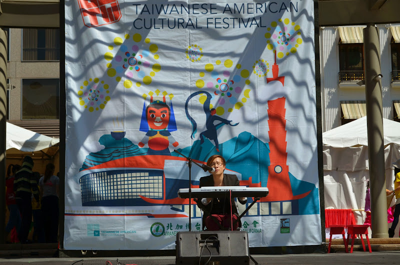 2013-05-11 Taiwanese American Cultural Festival - DSC_0004.JPG