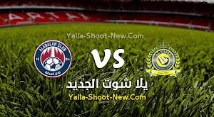 نتيجة مباراة النصر والعدالة اليوم الثلاثاء بتاريخ 25-08-2020 في الدوري السعودي