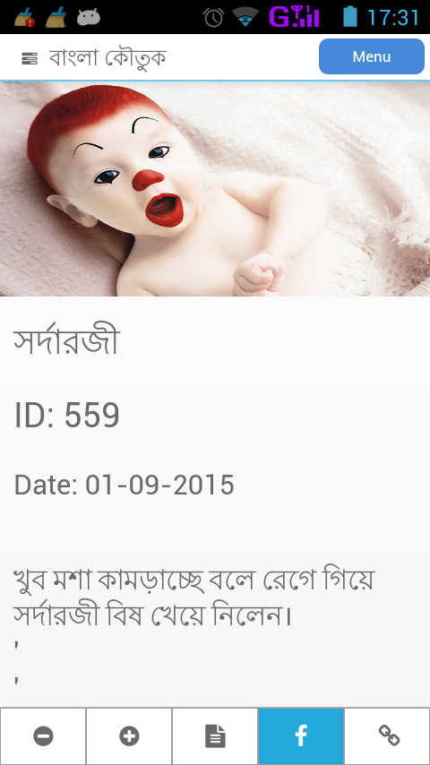 Hasir bangla jokes picture - pictures that portray happiness project