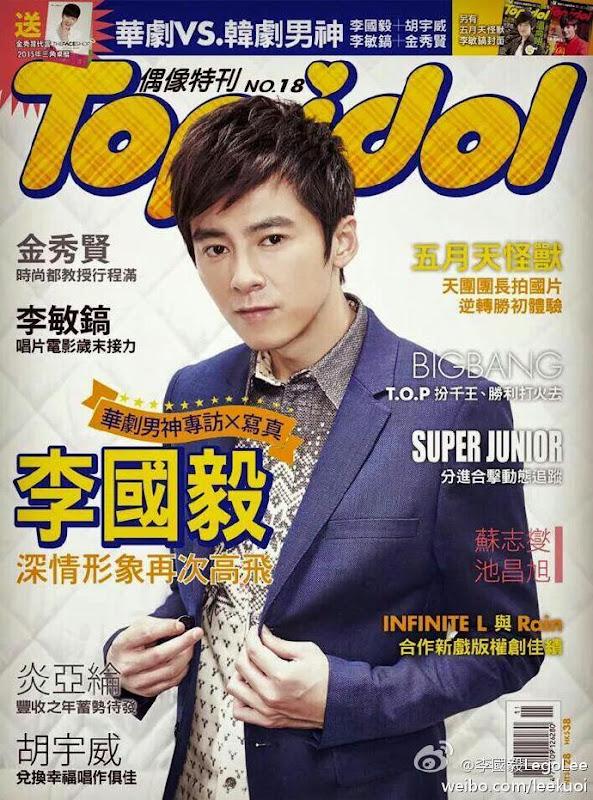 Lego Lee / Li Guoyi China Actor