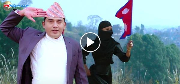 Dhurmus Mero Desh ll SAJAG