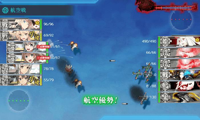 艦これ_2期_4-5_021.png
