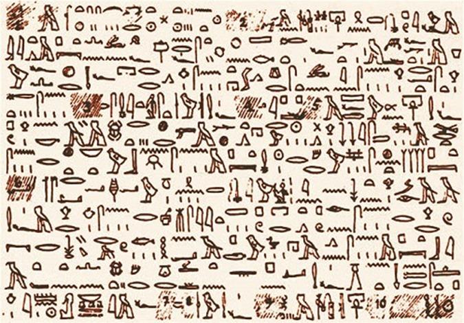 Papiro egípcio antigo mostra desembarque de um OVNI 04