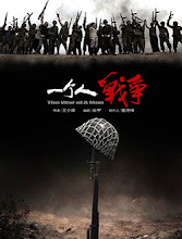 The War of a Man  China Drama