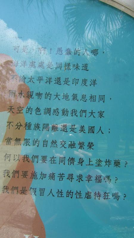 Taiwan :Kaoshiung Tainan Alishan - 207.jpg