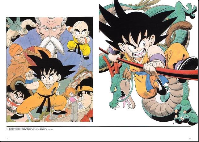 Akira Toriyama world_213419-0010