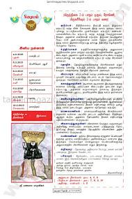 Kumudam Jothidam Raasi Palan - 4/11/2015 to 10/11/2015