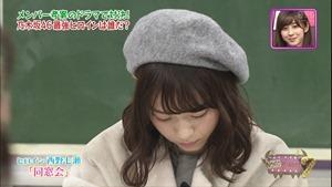 161213 NOGIBINGO!7~女の子なら輝きたい!最強ヒロイン決定戦~.ts - 00164