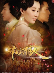 Beauties At The Crossfire - Phong hoả giai nhân
