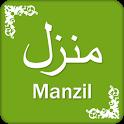 Manzil (Dua) icon