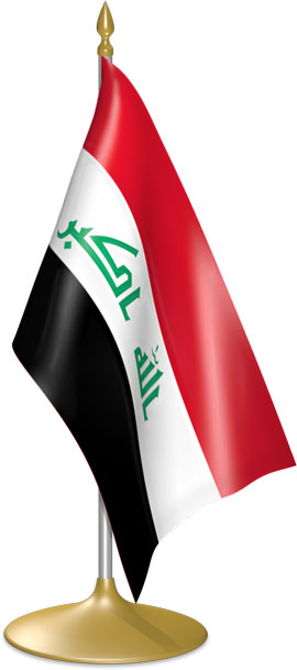 Iraqi table flags - desk flags