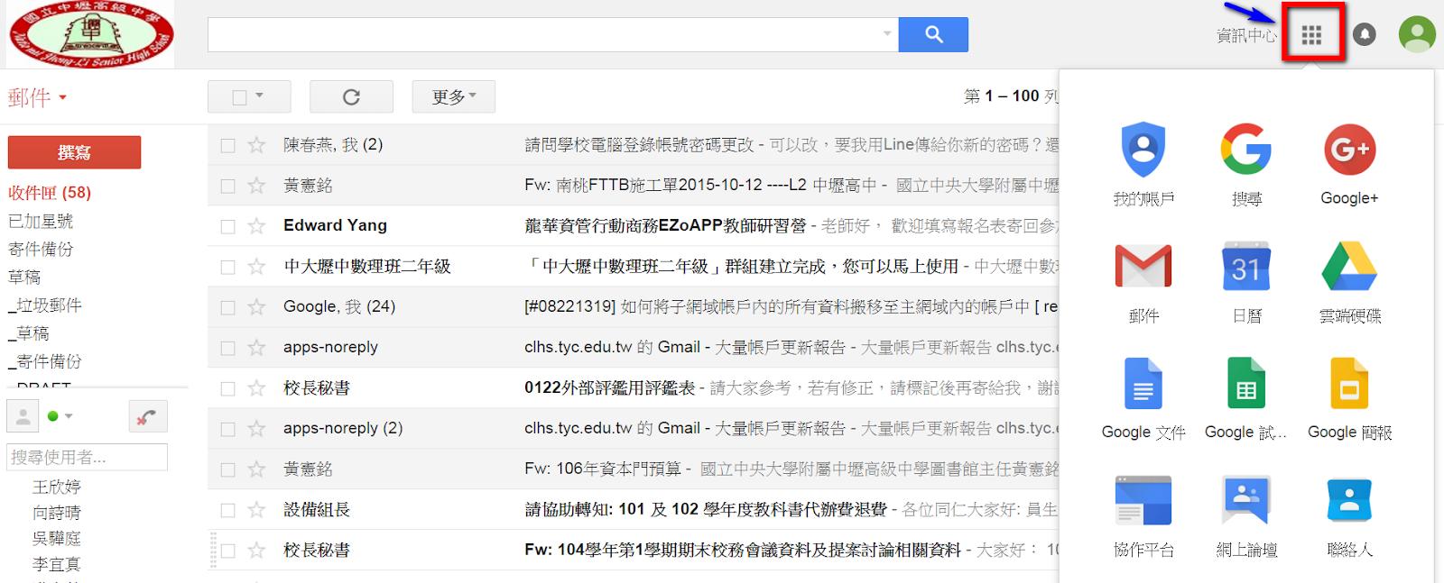 5_Google Apps.png