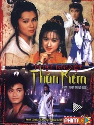 Phim Nhật Nguyệt Thần Kiếm - Mystery Of The Twin Swords (1991)