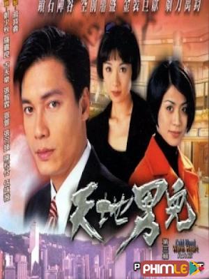 Phim Thiên Địa Nam Nhi - Cold Blood Warm Heart (1996)