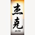 jack - tattoo designs
