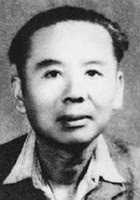 Zhang Henshui Author