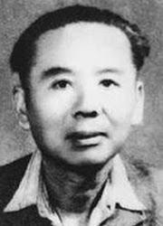 Zhang Henshui Author