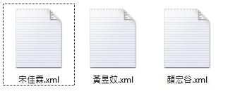 [image%5B20%5D]
