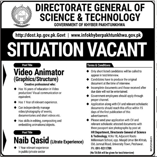 This page is about the Ministry of Science and Technology Jobs 2021 Latest Advertisement. Ministry of Science and Technology invites applications for the posts announced on a contract / permanent basis from suitable candidates for the following positions. These vacancies are published in Express Newspaper, one of the best Newspapers in Pakistan.