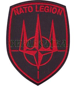 Нарукавна емблема Nato Legion/ тк. чорна червоний
