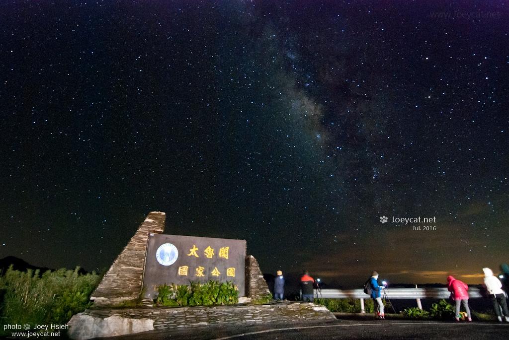 夏季銀河 武嶺 太魯閣國家公園