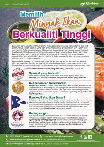 Tips Memilih Minyak Ikan Berkualiti
