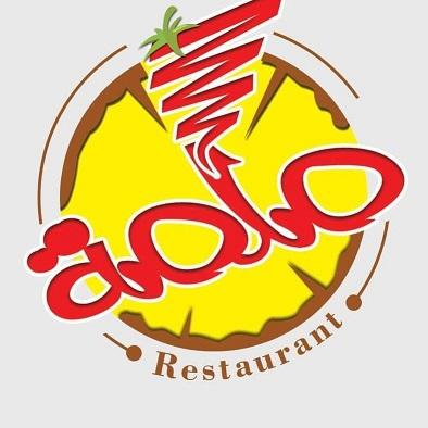 مطعم صلصه