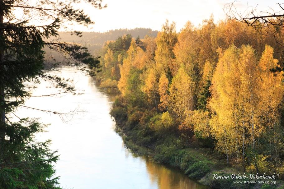 Латвийский Прованс