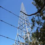 Congewai Communications Tower (362723)